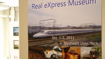 Real eXpress Museum