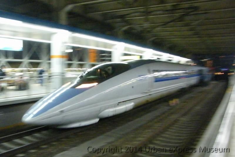 新幹線 500系 - Urban eXpress Museum