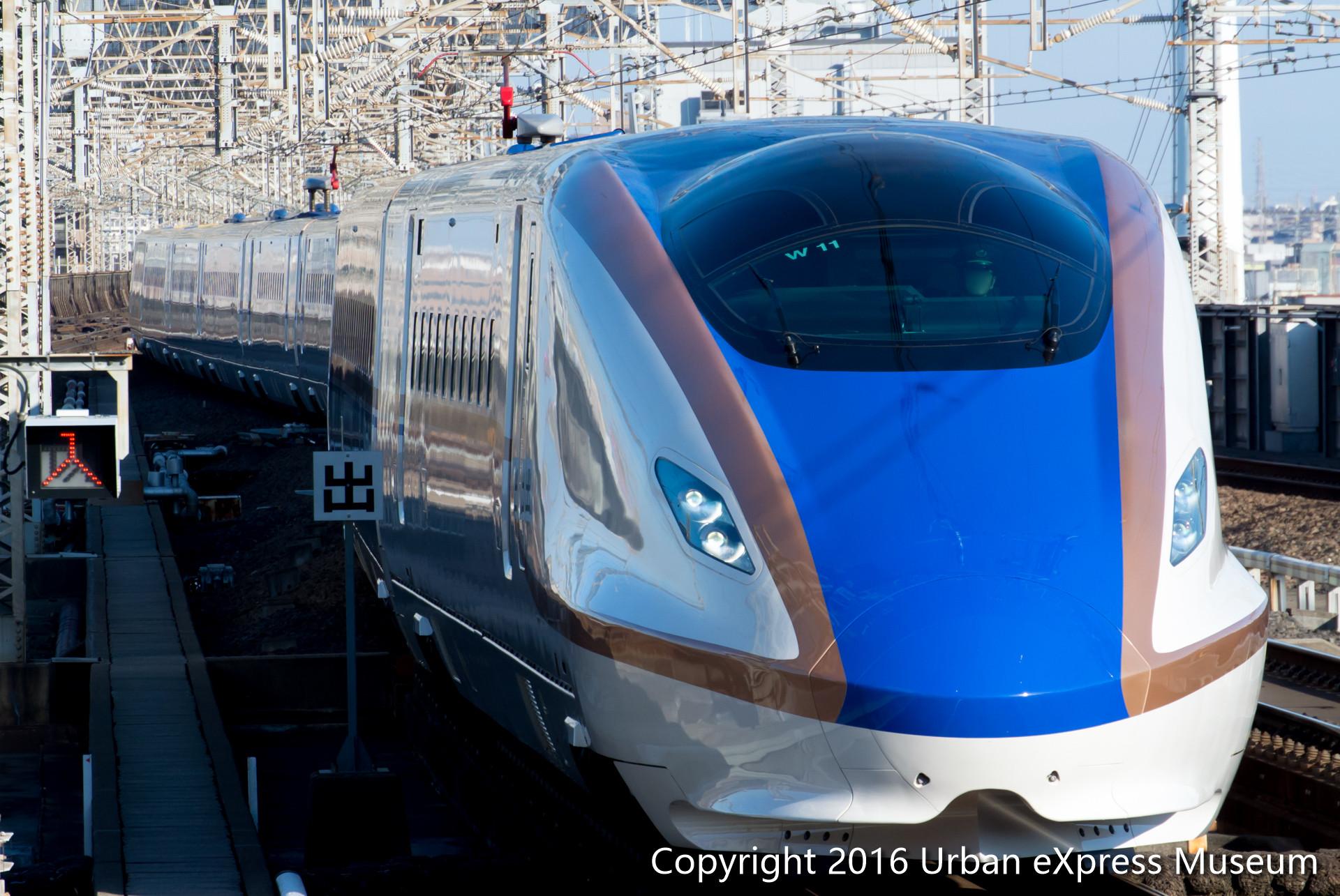 新幹線E7/W7系の写真を3枚追加しました!