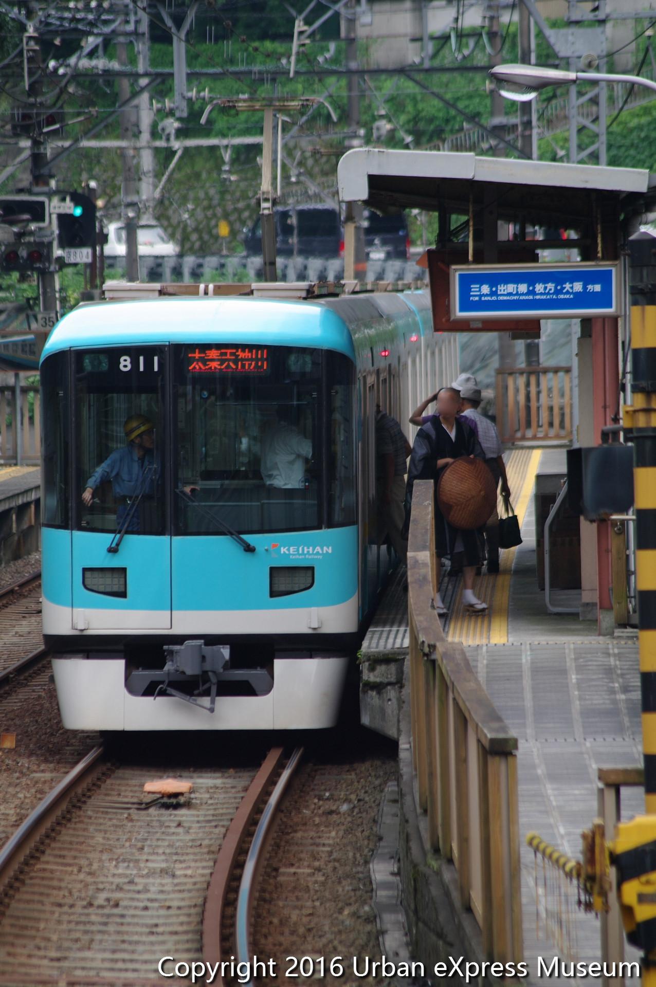 京阪800系 - 京津線の乗客 - Urban eXpress Museum