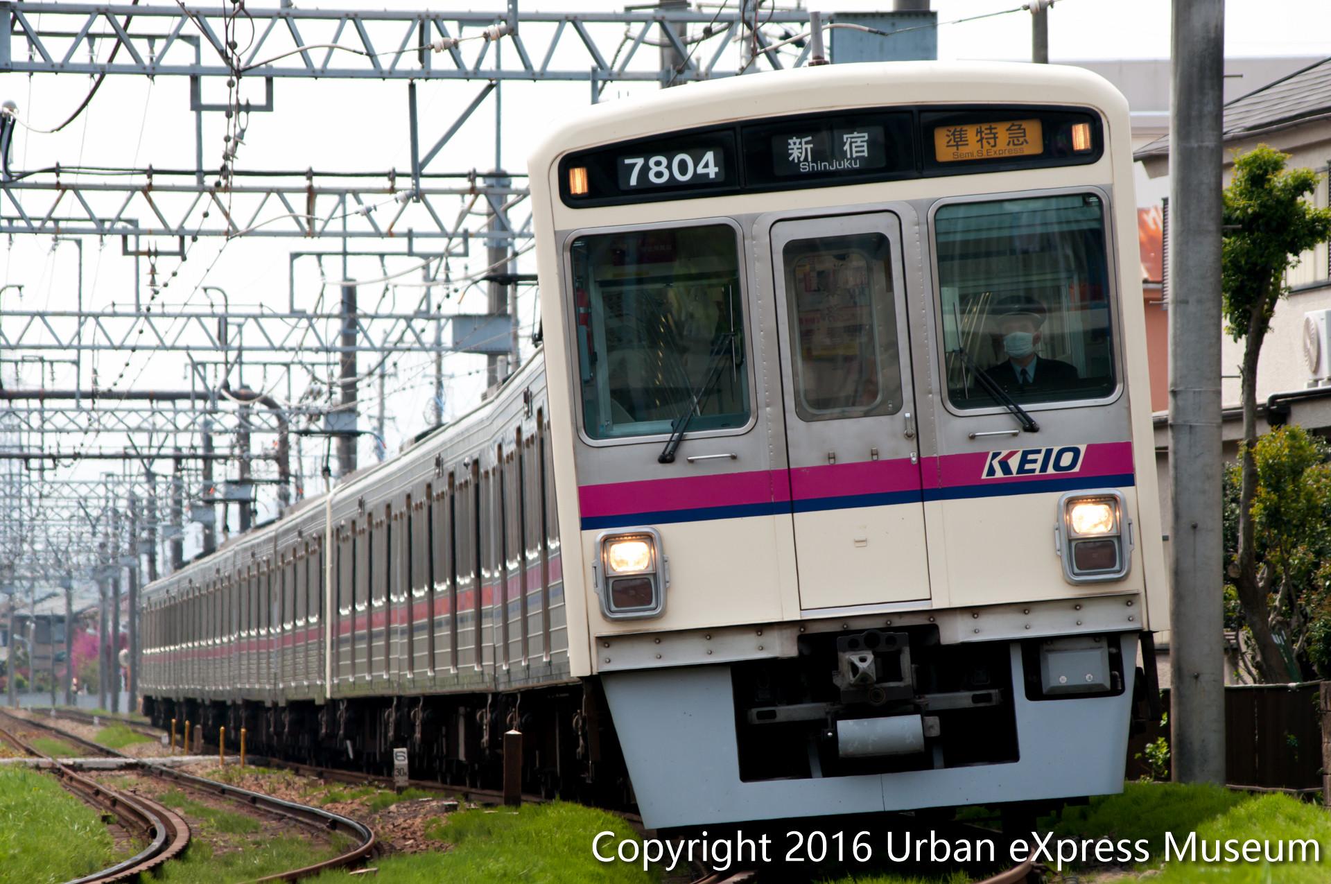 鉄道写真コーナーに京王7000系を追加しました!